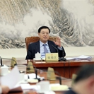 China's 12th NPC standing committee to convene session