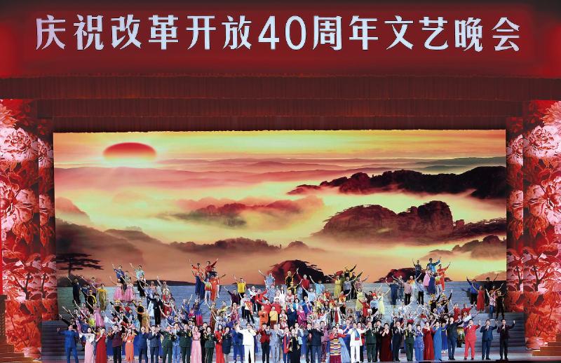 新时代中国文艺的前进方向