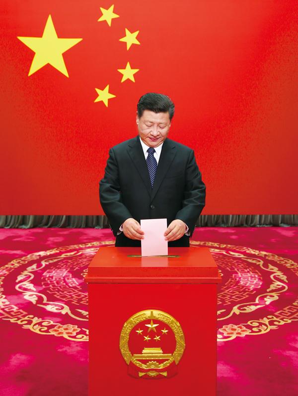 习近平:加强党对全面依法治国的领导