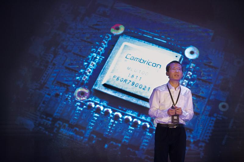 人工智能的历小程序史、现状以及未来