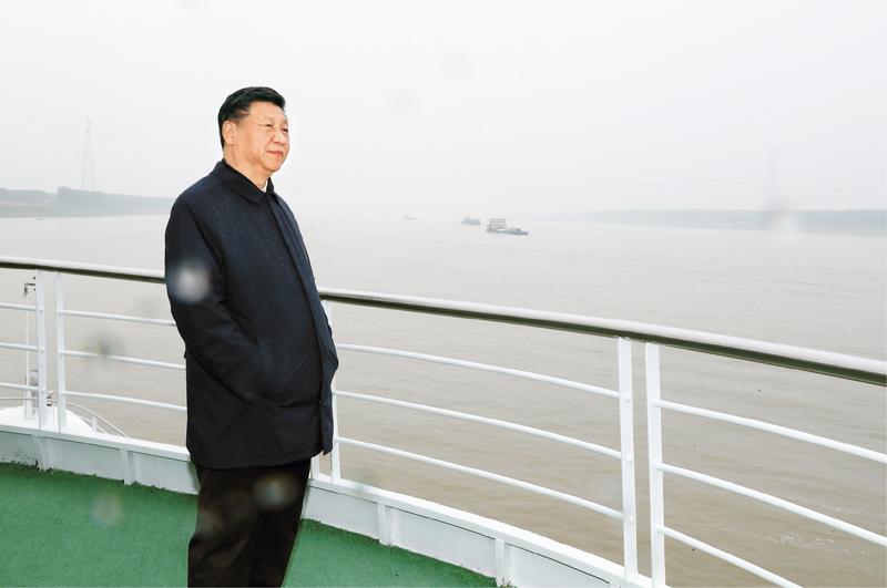 习近平:在深入推动长江经济带发展座谈会上的讲话