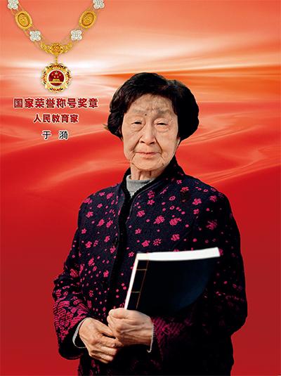 http://www.weixinrensheng.com/jiaoyu/1457410.html