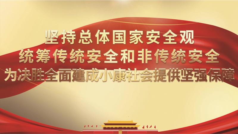 http://www.qstheory.cn/dukan/qs/2020-04/15/1125856695_15869109505151n.jpg