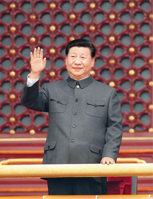习近平总书记在出席庆祝中华人民共和国成立70周年系列活动时的讲话