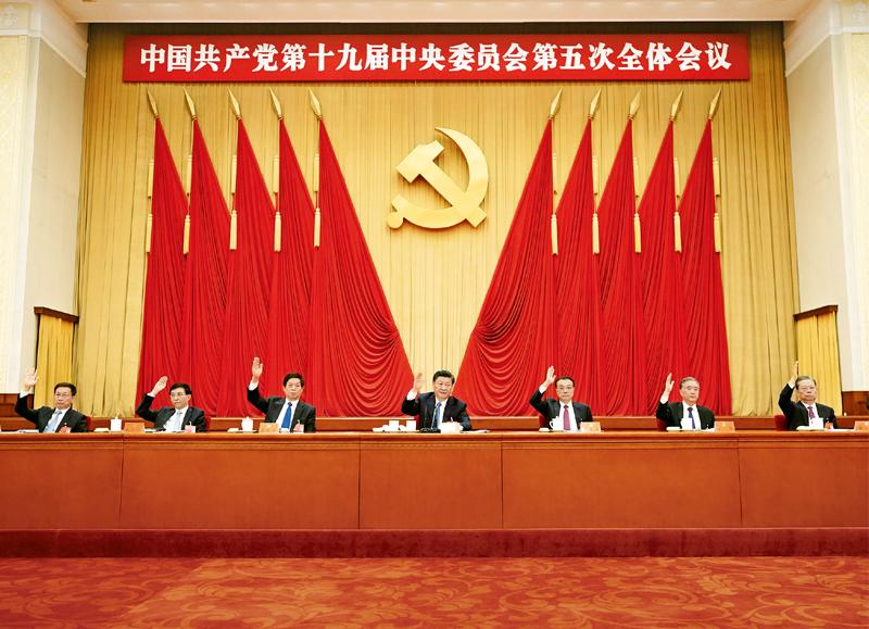 中国发展新蓝图的战略谋划