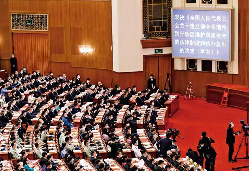 中国之治最基本最稳定最可靠的保障
