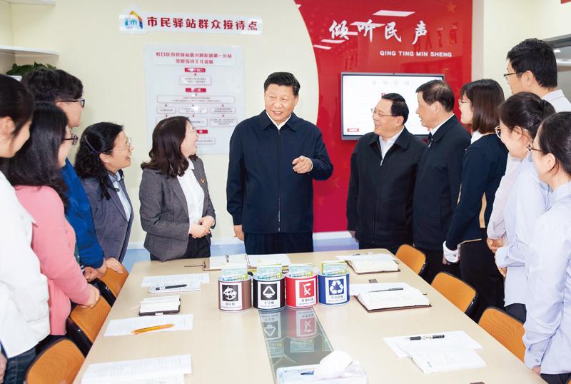 坚定不移走中国特色社会主义法治道路 为全面建设社会主义现代化国家提供有力法治保障