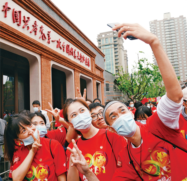 《求是》杂志编辑部:红色江山永不变色