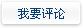 [转载]求实理论网:有关转基因的更多问号 - 蒋高明 - 蒋高明的博客