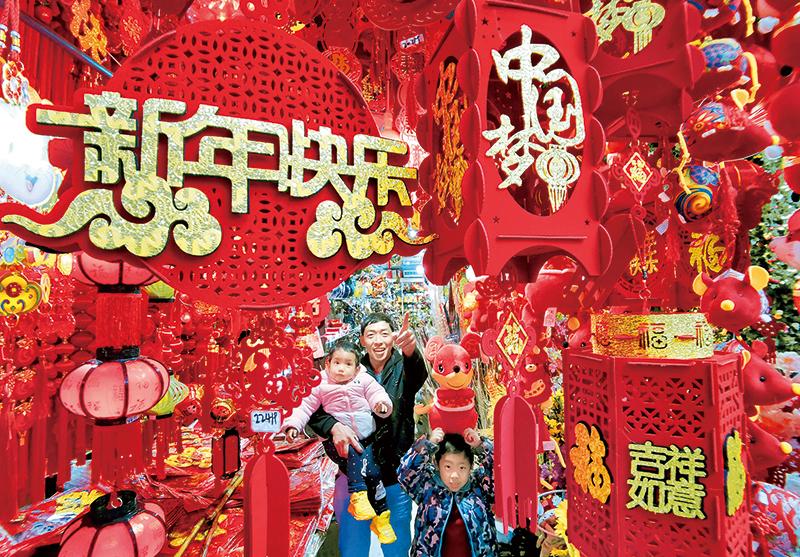 """""""十大亮点""""彰显中国经济稳健发展"""