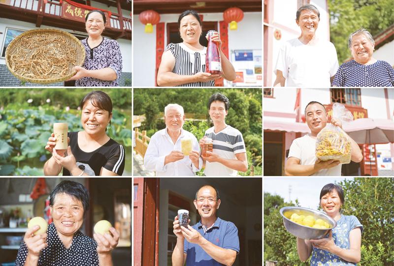 习近平总书记指挥战贫的24个贫困村,旧貌换新颜