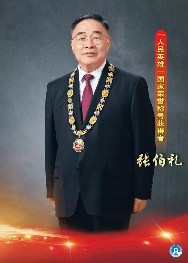 张伯礼:将中华珍宝化作大疫良方