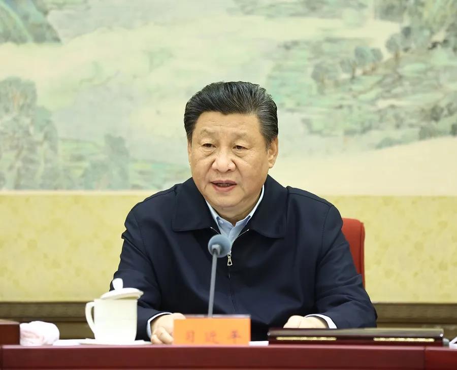习近平总书记强调要旗帜鲜明讲政治