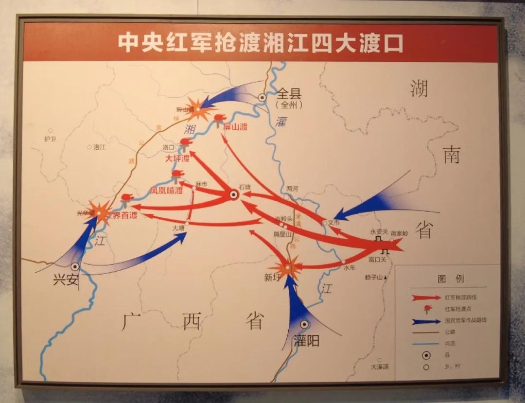 循着总书记足迹,走进湘江战役纪念馆