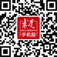 建立新中国,是为了建设新中国-郑州小程序开发
