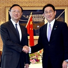 Chinese state councilor calls for moving forward China-Japan ties in positive direction