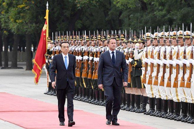 李克强同卢森堡首相贝泰尔举行会谈