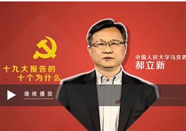 """为什么把""""社会主义现代化强国""""作为奋斗目标?"""