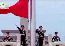 我是中国人,我骄傲!