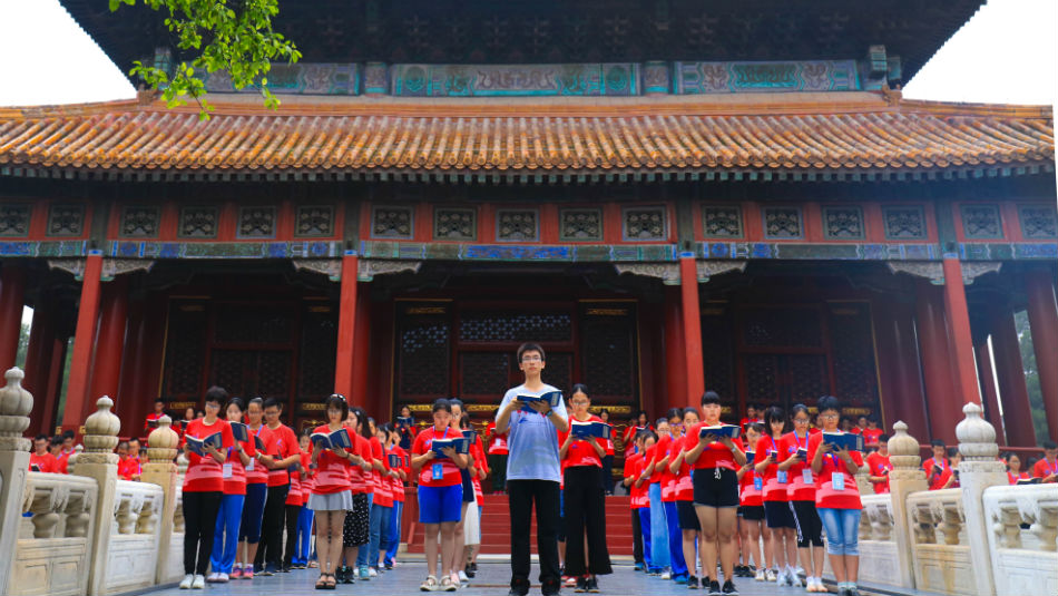 中华传统文化传承高端论坛开营