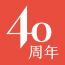 中央主要媒体言论汇编 纪念改革开放40周年