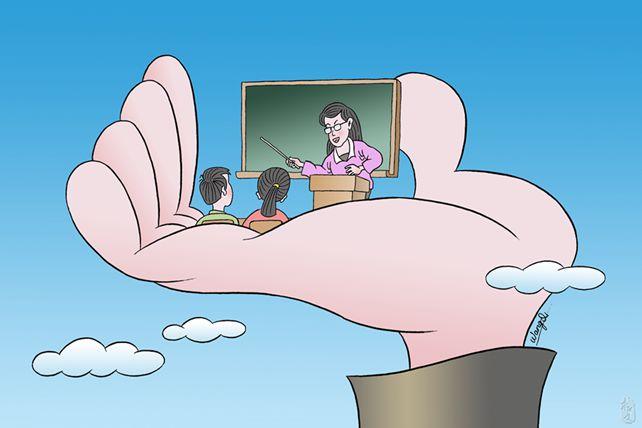 触漫教室素材背景