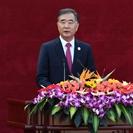 Top political advisor congratulates Ningxia on 60th anniversary