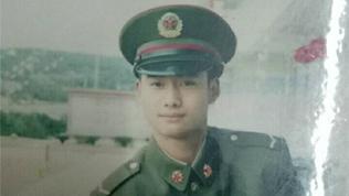 胡晨:薪火相传 用生命延续军人本色