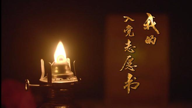 中国新闻奖获奖作品:一份延续68年的忠诚
