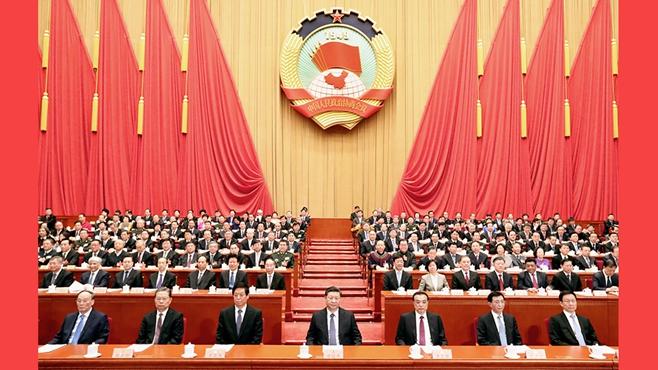 全国政协十三届二次会议举行闭幕会