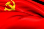 解放军报:把新时代强军事业推向前进