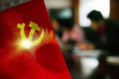 CPC Central Committee issues regulation on selection of officials