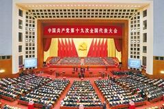 毫不动摇坚持和发展中国特色社会主义