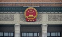 求是网:九州彩票中国特色社会主义,要看的都在这里