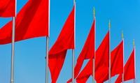红旗文稿:中国特色社会主义拓展了发展中国家走向现代化的途径