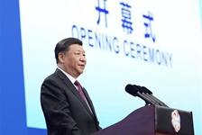 Highlights of Xi's speech at opening of CDAC