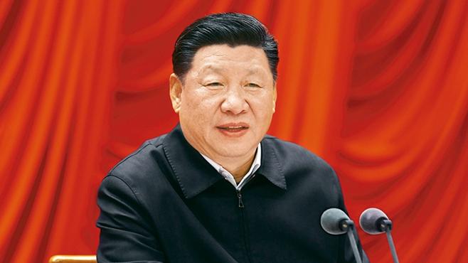 习近平:牢记初心使命,推进自我革命