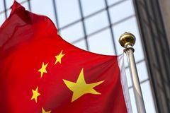 中国有能力应对极限施压