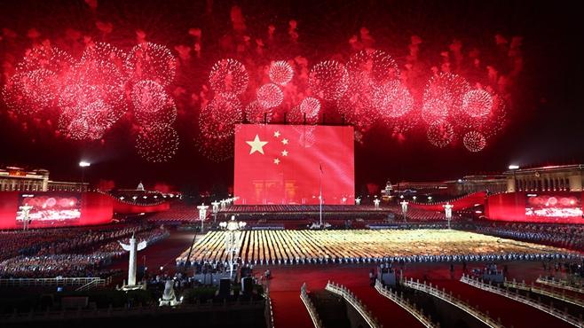 """庆ç¥ä¸åŽäººæ°'共和国æˆç«‹70周年è""""欢活动在京举行"""
