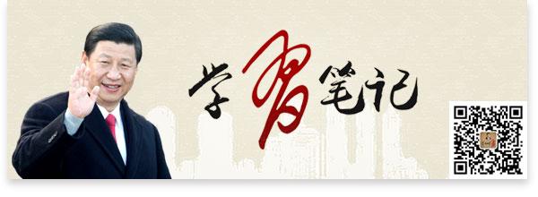 新时代如何传承发展中华优秀传统文化?