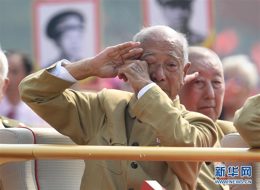 """习近平总书记深情阐述""""中国梦"""" ——学习《论中国共产党历史》(一)"""
